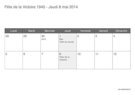 8 mai 2015 2016 et 2017 calendrier et date icalendrier fr