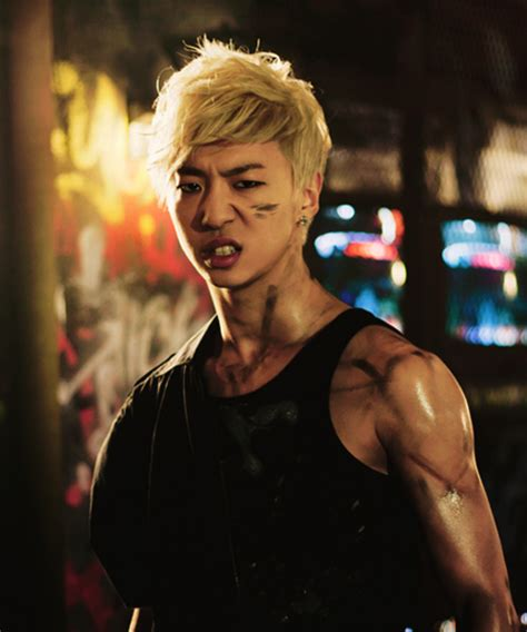 man candy mondays bang yongguk yellow slug reviews