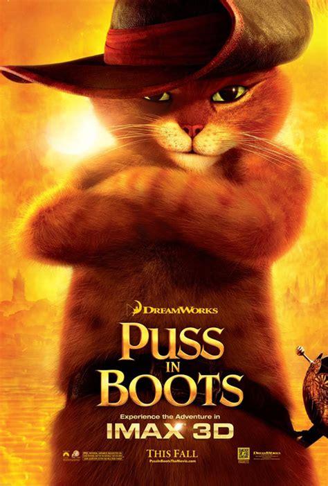 gato con botas el el gato con botas v 205 deo de doblaje con antonio banderas pixelon 3d animation studios