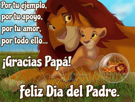 imagenes de up feliz dia del padre 161 gracias pap 225 feliz d 237 a del padre imagen 10024