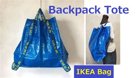 ikea ultralight backpacking pack ikea hackers ikea hackers diy ikea hack リュックサック トート backpack reusable shopping tote