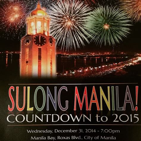 countdown to new years 2015 countdown to new year 2015 in metro manila plan your