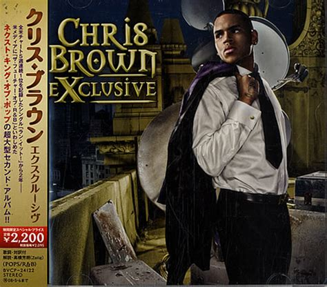 Brown Exclusive chris brown exclusive japanese promo cd album bvcp24122
