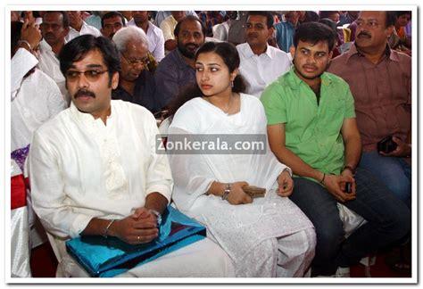 actor vineeth kumar wedding photos vineeth kumar malayalam movie event navya nair wedding