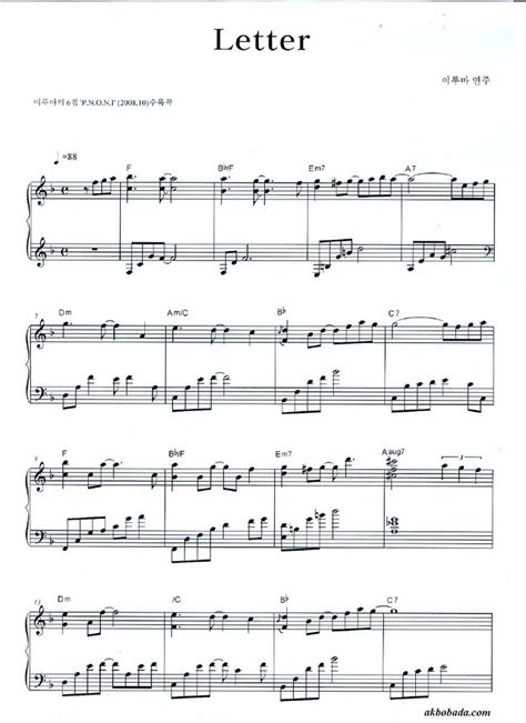 piano music on pinterest sheet music singers and lyrics yiruma letter piano sheet music music pinterest