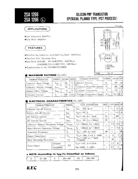 general purpose pnp transistor list 2sa1266 transistor 2sa1266 pnp general purpose transistor robomart