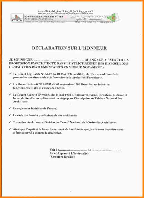 Modeles De Lettre Congé Paternité 12 Attestation Sur L Honneur Exemple Exemple Lettre