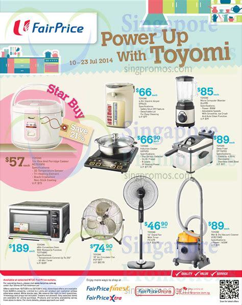 Kitchen Vacuum Fan Toyomi Kitchen Home Appliances Fans Vacuum Cleaners