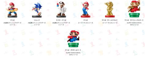 web olimpiadas educabolivia bo mario sonic at the rio 2016 olympics web site