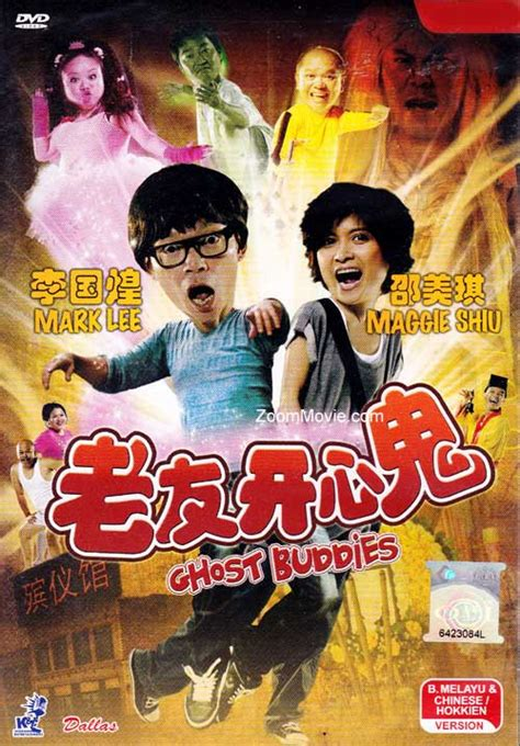 vedio film malaysia ghost buddies dvd malaysia movie 2012 cast by mark lee