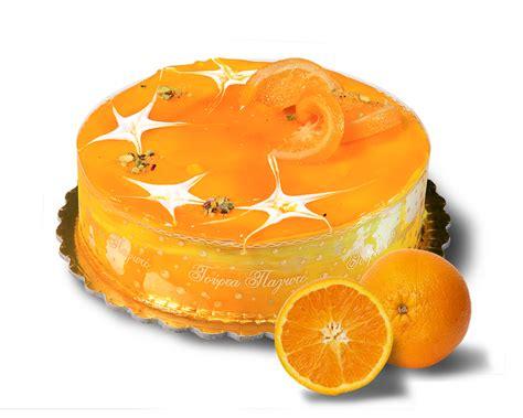 Orange Cake   ATEN AE