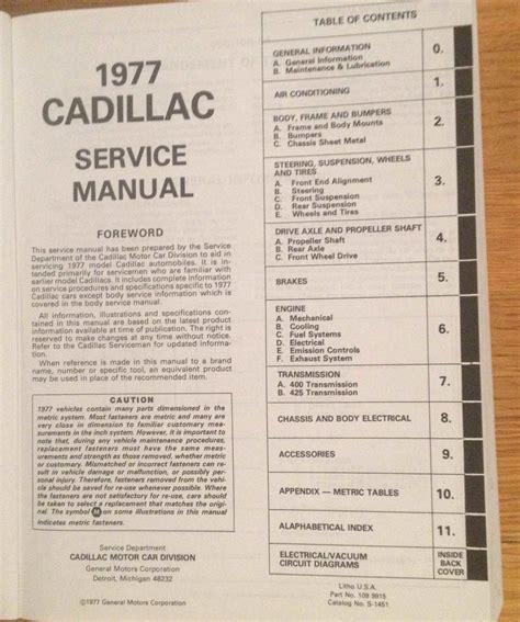 car service manuals pdf 1995 cadillac eldorado free book repair manuals service manual car repair manuals online pdf 2002 cadillac eldorado auto manual eldorado