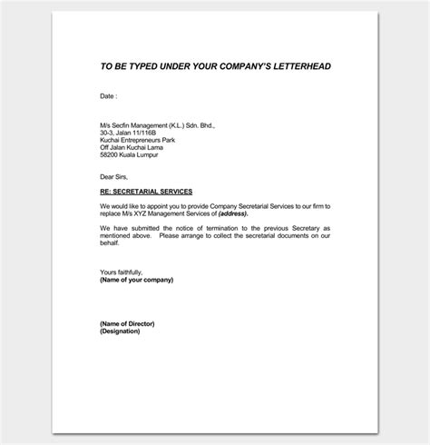appointment letter word document appointment letter 16 sles formats exles