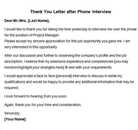 thank you letter to interviewer after is not offered sle thank you letter after 15 free
