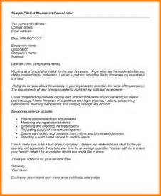 9 application letter for phamatist cashier resumes