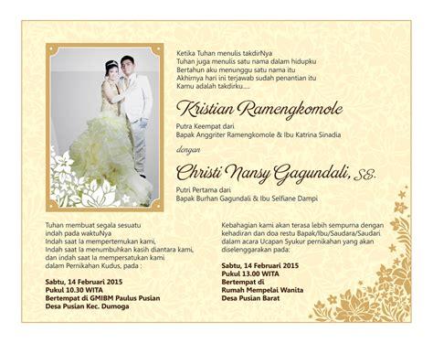 undangan pernikahan kartu undangan pernikahan undangan 10 contoh desain kartu undangan pernikahan azka invitation