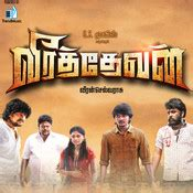 theme song veera veera thevan theme song mp3 song download veera thevan