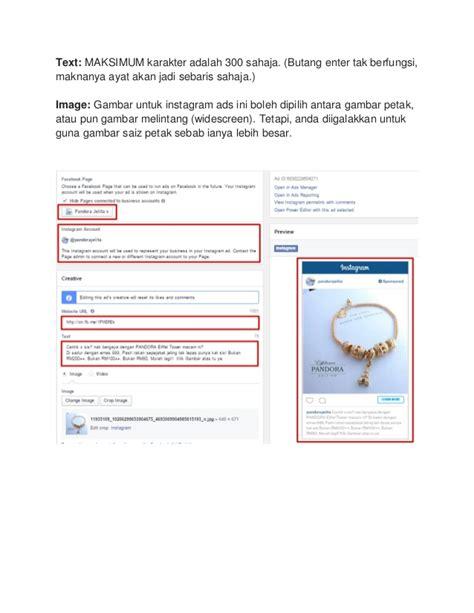 cara menambahkan link fanpages di fb profile belajar cara buat iklan berbayar di instagram menggunakan insta ads