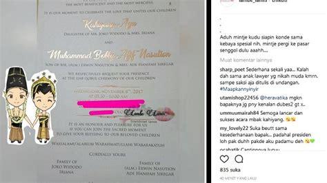 desain undangan pernikahan anak jokowi undangan pernikahan anak jokowi ini bikin heboh lihat