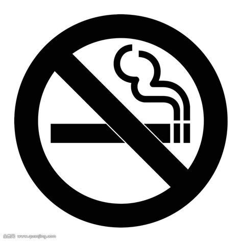 no smoking sign black templates 禁止吸烟高清图片 禁止吸烟标志图片 禁止吸烟高清 禁止吸烟图片大全 禁止吸烟标志高清 禁止吸烟图片