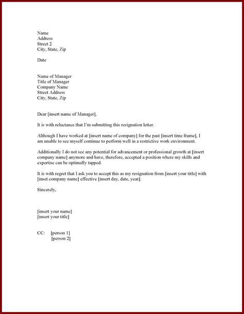 Recommendation Letter For A Nurse Position   Cover Letter