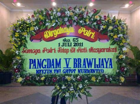 Harga Papan Ucapan Selamat by Harga Karangan Bunga Duka Cita Surabaya 085 750 233 444