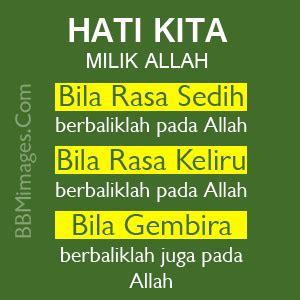 gambar dp bbm kata kata bijak islami terbaru