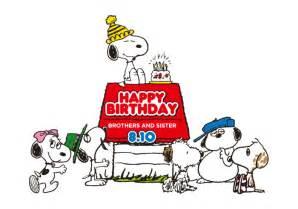 8月10日はスヌーピーの誕生日 お祝いメッセージを送ろう スヌーピー大好き女子が集めたスヌーピー最新情報お届けするよ