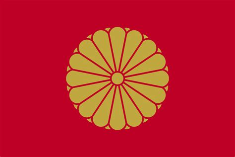 Emblem Original Logo R All New Xenia Merah Universal 57 Cm 1pc emperor of japan
