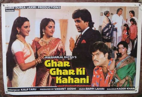 biography of movie ghar ghar ki kahani 17 best images about bollywood on pinterest songs
