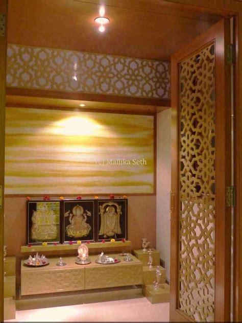 pooja room door design  pictures door designs