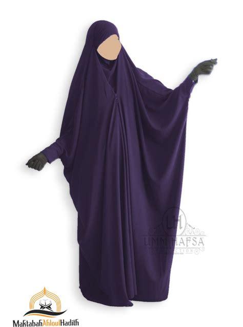 Clip Jilbab jilbab a umm hafsa jilbab une pi 232 ce aubergine un