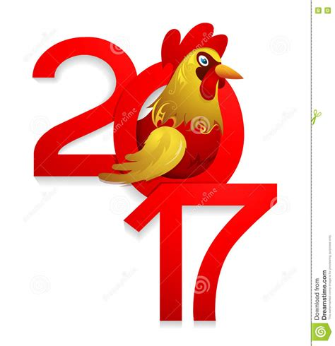 new year animals rooster new year 2017 with rooster stock illustration