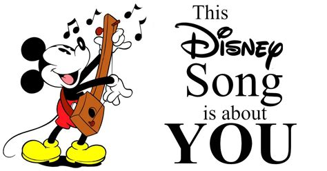 disney songs what disney song was actually written about you quiz
