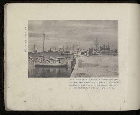 libro kl a history of el libro que pone en entredicho que amelia earhart fuera prisionera de los japoneses