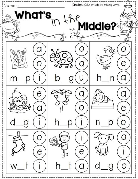 free printable games for kindergarten freebie a packet of no prep printables to help make it to