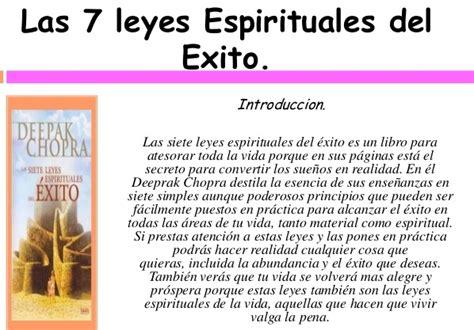 las siete leyes espirituales b005bu98mk las 7 leyes espirituales para alcanzar el 233 xito