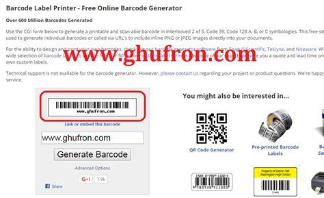 cara membuat barcode di laptop ghufron com catatan ang ghufron tentang berbagai hal