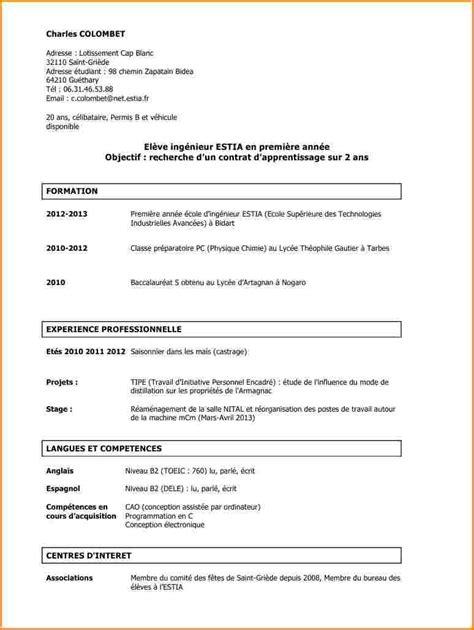recherche apprenti cuisine 8 cv pour apprentissage lettre de demission