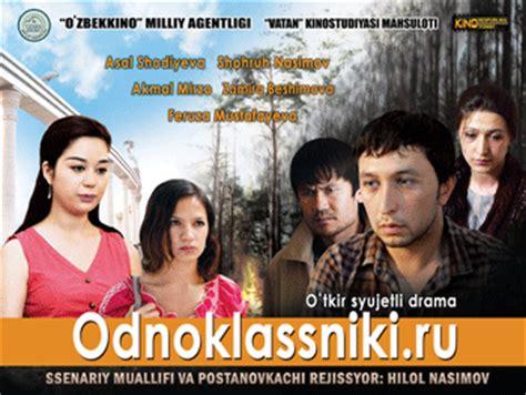 uzbek tilim qursin kino 2013 odnoklassniki ru uzbek kino 2013 узбекские фильмы