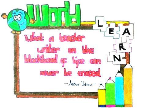 Cara Membuat Poster Hari Guru   karya poster di hari guru sman 1 lemahabang kab cirebon