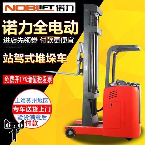 Ready Stock Electric Stacker Noblift usd 262 86 connaught station drive forklift electric stacker hydraulic lifting loading