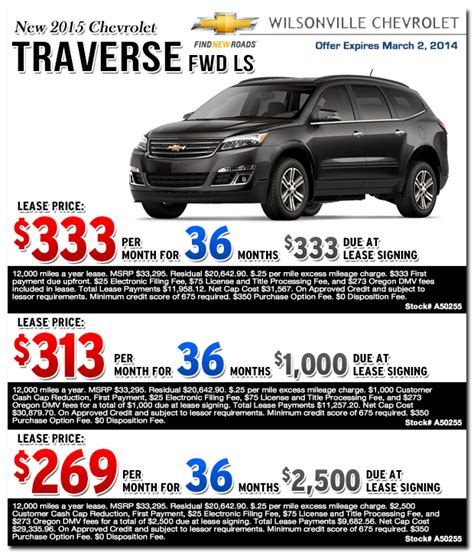 new 2015 chevy traverse lease specials portland
