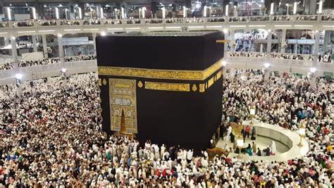 Poster Islami Kaaba Kabah Masjidil Haram Mekah Arab 09 Ukuran 60x90cm mecca saudi arabia december 9 muslim pilgrims from