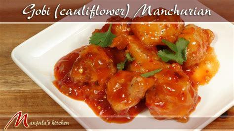 Manjula S Kitchen Aloo Gobi by Gobi Cauliflower Manchurian Appetizer Recipe By Manjula