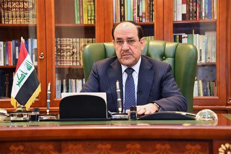 tnt dinar chat room deputy maliki will return as prime minister dinar advice