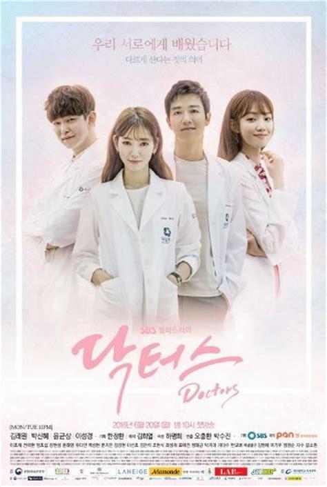 Or Sinopsis Sinopsis Doctors Episode 1 20 Lengkap Sinopsis Tamura