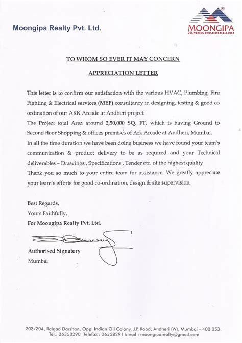 cancellation letter vodafone vodafone postpaid sim cancellation letter format 28