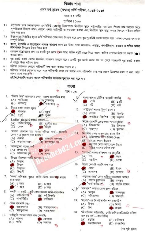 Ju Mba Admission Test Question by High Quality Custom Essay Writing Service Question About