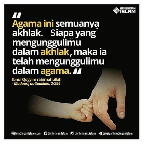 Poster Motivasi Handlettering 73 40x60cm 70 best prophet muhammad s a w beautiful quotes